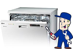 Le Lave Vaisselle Ne Se Remplit Pas Deau Réparer En 10 Minutes